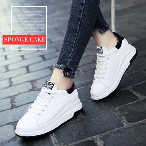 公猴秋款内增高女鞋真皮小白鞋女松糕鞋休闲运动鞋厚底单鞋平底鞋