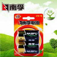 南孚 碱性LR20大号电池 1号2节装 高能环保燃气灶 热水器干电池