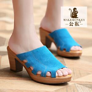 公猴夏季新品粗跟女凉拖鞋真皮高跟女凉鞋半拖鞋罗马凉鞋拖鞋