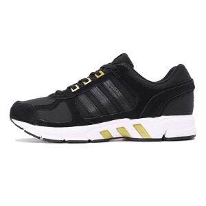 Adidas阿迪达斯 2017新款男子运动休闲缓震耐磨跑步鞋 BY9051/BW0622/BB8956/BB8326