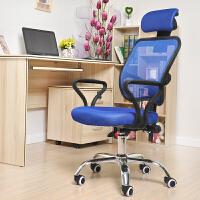 惠万家 办公椅子家用网布电脑椅 升降职员椅人体工学转椅B706