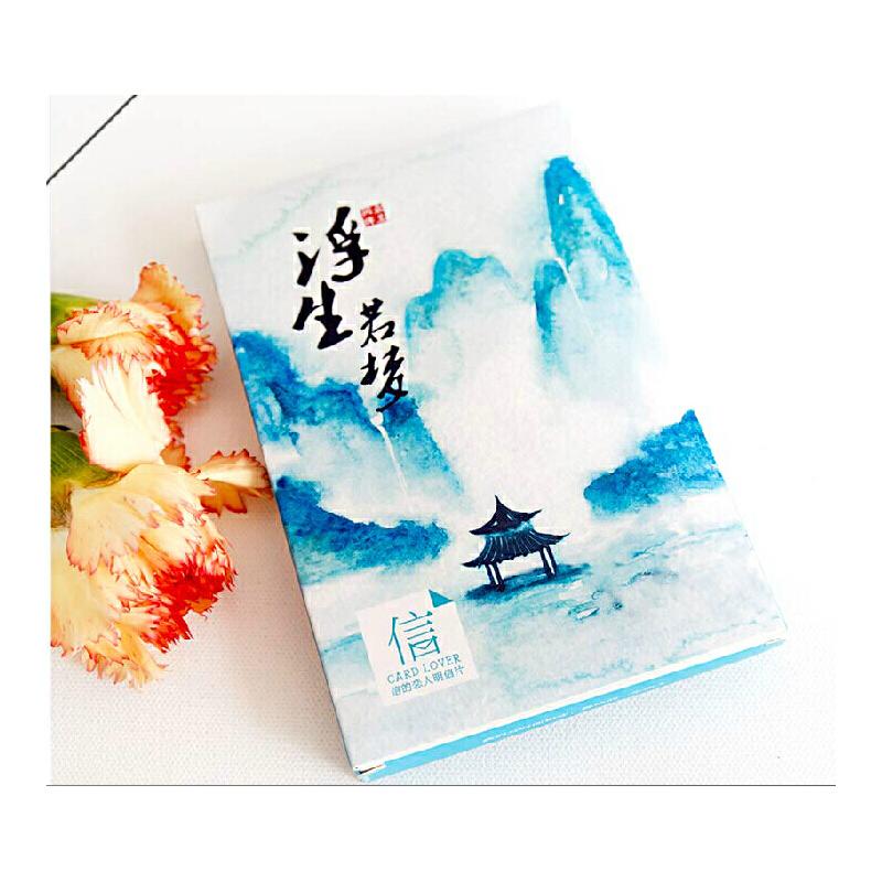 《浮生若梦》山水明信片卡片贺卡 浮生若梦 中国风古风水墨手绘诗词