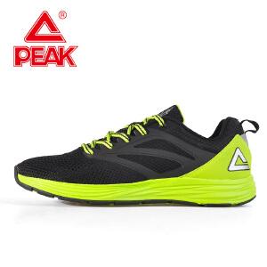 Peak/匹克 夏季男跑鞋 休闲百搭舒适吸湿透气轻逸跑步鞋DH620263