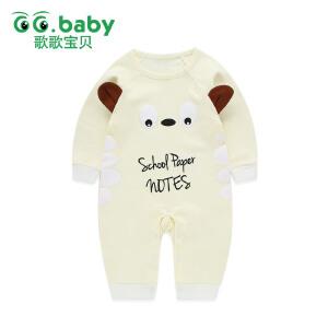 歌歌宝贝    宝宝连体衣春秋保暖纯棉哈衣长袖爬爬服婴儿衣服外出服