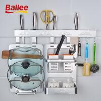 【货到付款】贝乐卫浴(Ballee)U0102调味架 厨房组合置物架 太空铝壁挂