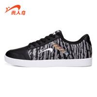贵人鸟男鞋板鞋 新款韩版休闲鞋迷彩轻便运动鞋滑板鞋潮E68613