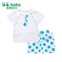歌歌宝贝宝宝套装夏季婴儿短袖短裤套装夏装儿童T恤短裤