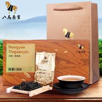 八马茶叶 安溪铁观音浓香型一级茶叶浓韵300盒装250g