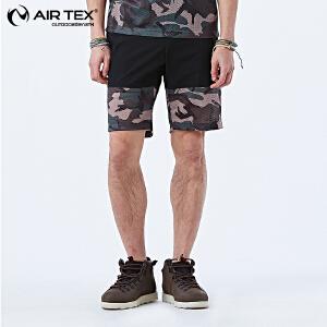 AIRTEX亚特户外夏季迷彩拼接透气男款弹力短裤登山抗撕裂运动弹力短裤