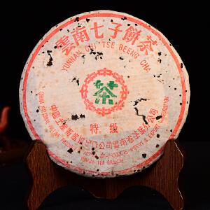 【单片】90年代末期中茶普洱茶绿印特级饼古树熟茶 357克/片