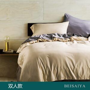 贝赛亚 高端60支贡缎长绒棉床品 双人纯色床上用品四件套 浅米灰