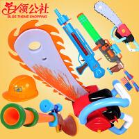 白领公社 儿童玩具 儿童男孩玩具礼品光头强熊出没同款猎枪机关枪火箭炮模型 儿童生日礼物