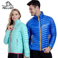 【折上再减】法国PELLIOT/伯希和 户外羽绒服 男女款秋冬轻薄修身保暖短款超轻羽绒外套