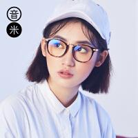 inmix音米电脑*防蓝光眼镜男 游戏眼睛防辐射护目镜可配近视女2342