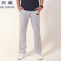 古星春秋季新款男士运动长裤 男 薄款透气棉休闲裤宽松长裤