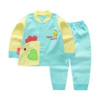 【母亲节特惠】宝宝秋衣秋裤套装0-1岁小孩家居服婴儿内衣纯棉套装婴幼儿睡衣