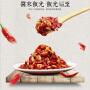 【赣州馆】江西特产 老实人 下饭菜自制农家调味品辣椒酱 蒜蓉辣椒酱260g
