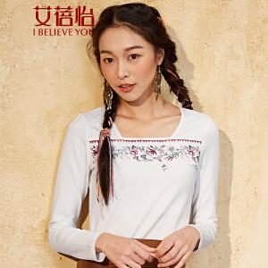 艾蓓怡 2017秋装新款女装上衣民族风方领七分袖白色绣花t恤女