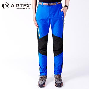 AIRTEX/亚特  快干排汗 拼色弹力速干长裤男款 英国时尚户外
