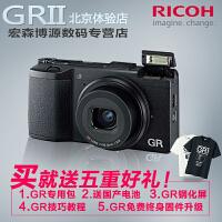【可礼品卡支付+顺丰包邮】国行联保 Ricoh/理光 GR II 理光gr2 数码相机高清卡片机GR2 数码相机