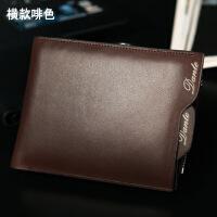 2017男士零钱包钱包多功能创意拉链钱包 FSZ1307