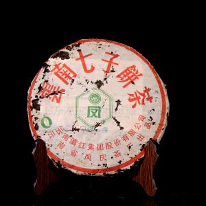 【两片一起拍】2003年凤牌甲级二等云南普洱茶古树生茶 357克/片