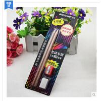 马可2B考试铅笔套装 2支吊卡装 7001-2BL 学生考试*套装