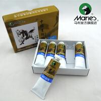 Marie's马利正品Z6032单支国画颜料高级中国画山水画颜料18色32ml
