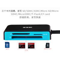 SSK/飚王 多合一读卡器/3.0读卡器 SCRM330 高速USB3.0读卡器多合一功能TF SD卡CF卡 手机卡 读卡器
