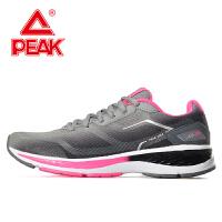匹克女鞋运动鞋女轻便缓震跑步鞋慢跑鞋春夏季新款女式休闲鞋DH610008