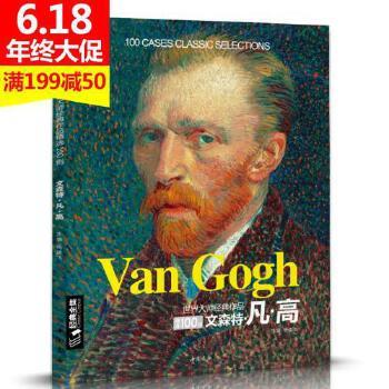 风景西方艺术中文作品精选集高清大临本原作原版进口绘画技法正版书籍