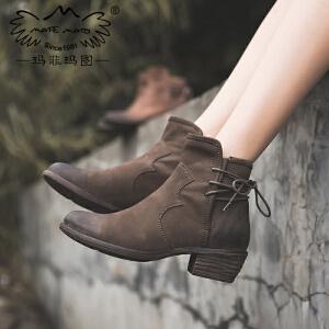 玛菲玛图真皮单靴子女冬款2017新款粗跟短靴百搭复古英伦风马丁靴A880-1秋季新品