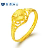 CNUTI粤通国际珠宝 黄金戒指 足金金戒指 镂空心形戒指 金指环 约2.7克