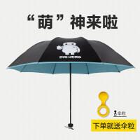 萌味 雨伞 创意清新折叠小黑伞黑胶三折防晒太阳伞防紫外线遮阳伞晴雨伞雨具创意家居