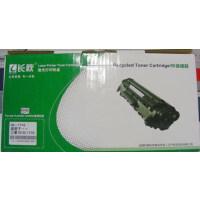 国产硒鼓-长秋CQ-CC388A,兼容HP惠普硒鼓-88A硒鼓,节省1/2办公成本!