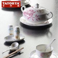TAYOHYA多样屋  御花园56头骨瓷餐具  中式碗盘碟勺套装