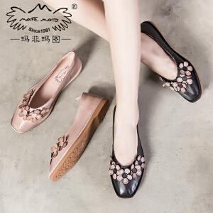 玛菲玛图乖乖鞋女子芭蕾舞鞋平底单鞋百搭方头浅口气质优雅英伦小皮鞋826-15秋季新品