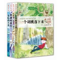 童诗中国系列(全4册)