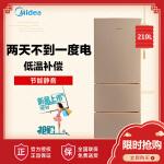 美的(midea)冰箱 BCD-210TM(E) 新款上市  三门节能家用多门小型电冰箱210升《部分地区无货,购买前请质询在线客服查询库存》