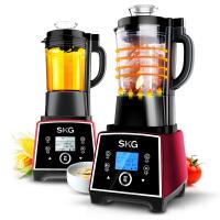 SKG2086R升级款破壁料理机多功能加热家用全自动豆浆搅拌机辅食