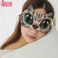 萌味 眼罩 搞怪睡觉猫咪眼罩睡眠冰袋遮光冷敷透气女男卡通可爱成人个性护眼罩罩子创意家居