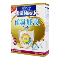【当当自营】雀巢 能恩3段益生菌婴幼儿配方奶粉 (1-3岁) 400g/盒(雀巢三段)