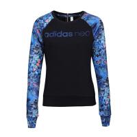Adidas阿迪达斯女装 2017新款NEO运动休闲卫衣套头衫 BR7779