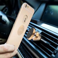 沿途车载手机支架磁性出风口吸盘仪表台多功能导航通用磁铁手机座导航架