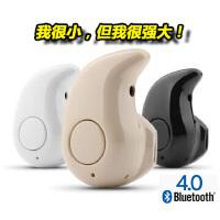 迷你微型 隐形 4.0 蓝牙耳机 降噪通用型 车载蓝牙耳机适用苹果APPLE 三星 小米 华为 等全系列手机蓝牙耳机 apad 平板电脑 笔记本电脑 台式电脑 蓝牙耳机