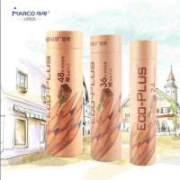 创意文具马可6100 彩色铅笔套装 木桶装油性彩色铅笔 24 36 48色全 送卷笔器