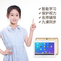 快易典H17学习机中小学生平板电脑学习电脑智能家教机英语点读机