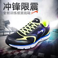 贵人鸟男鞋 新款正品慢跑步鞋 情侣款防滑耐磨休闲运动鞋正品