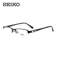 精工近视眼镜架 商务纯钛半框近视眼镜架配眼镜男HC-1004
