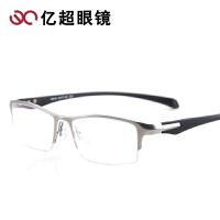 亿超近视眼镜框男款 商务大脸大框眼镜架 配半框眼睛镜框FB6100